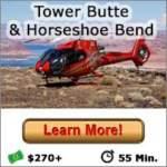 Tower Butte & Horseshoe Bend Landing Tour Button